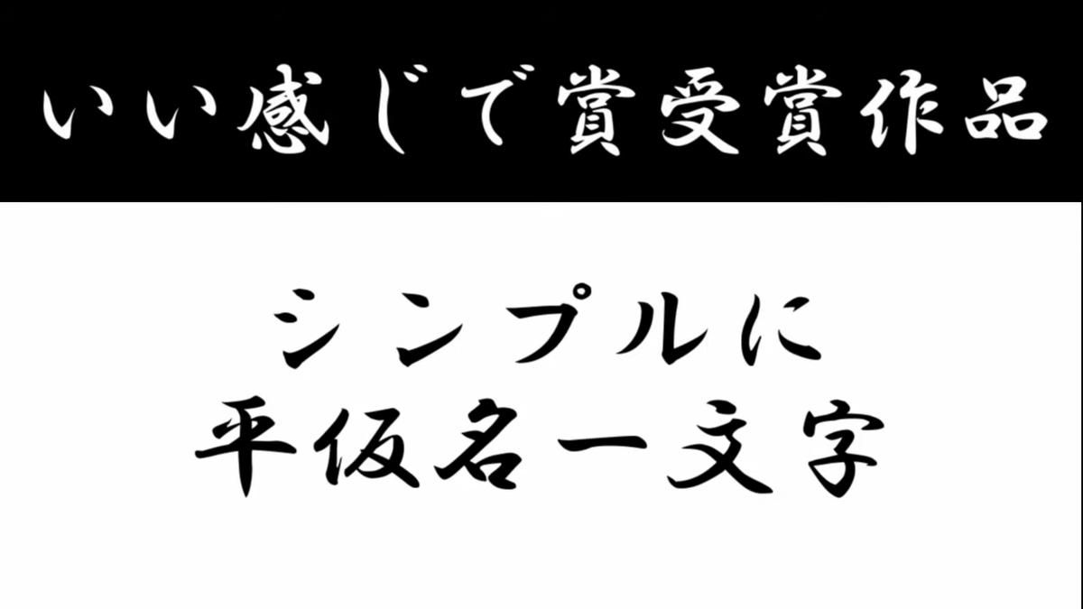 f:id:qurychannel:20210924155813p:plain