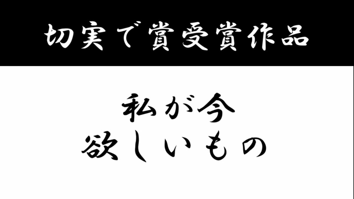 f:id:qurychannel:20210925010755p:plain