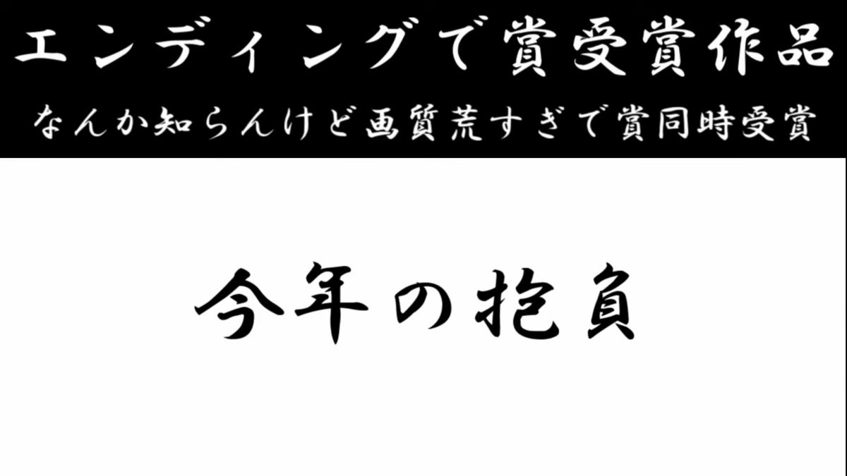 f:id:qurychannel:20210925011022p:plain
