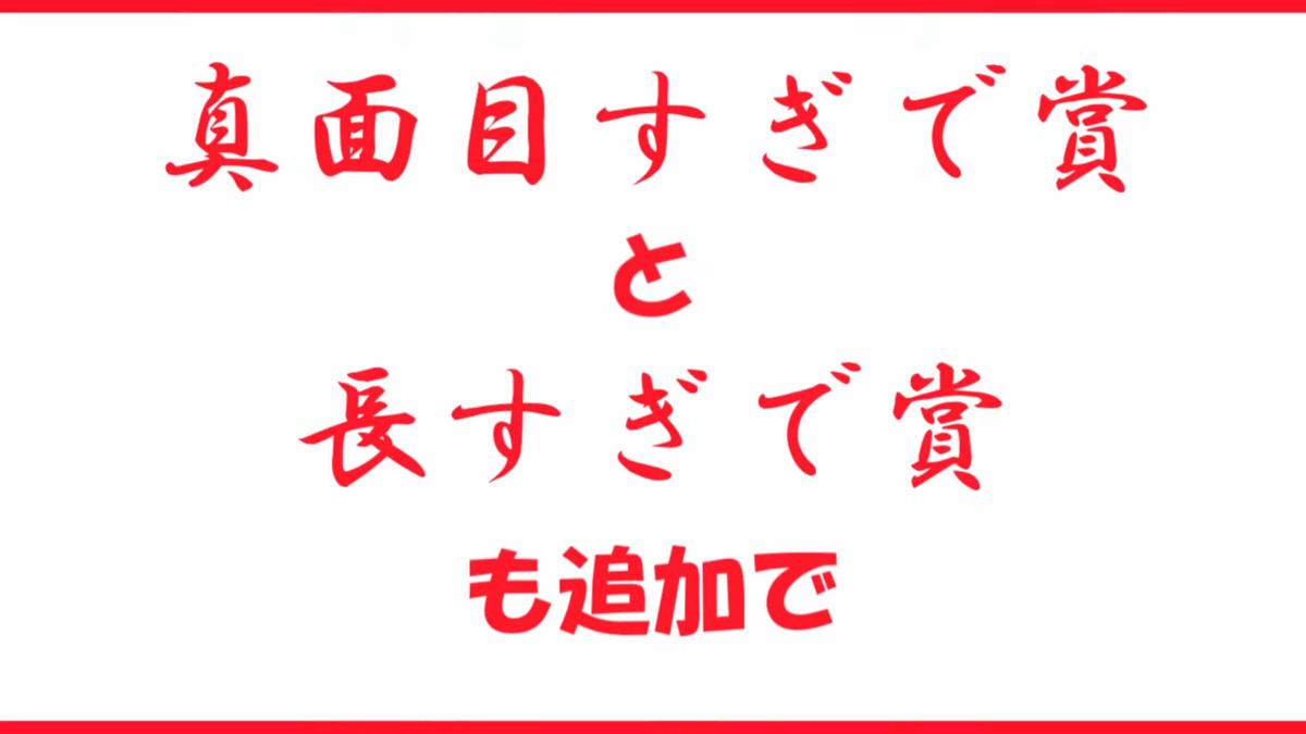 f:id:qurychannel:20210925011212p:plain