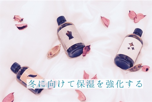 f:id:qusuriya:20171002214949j:image