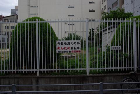 わざわざ散歩しに行く 大阪その1の画像