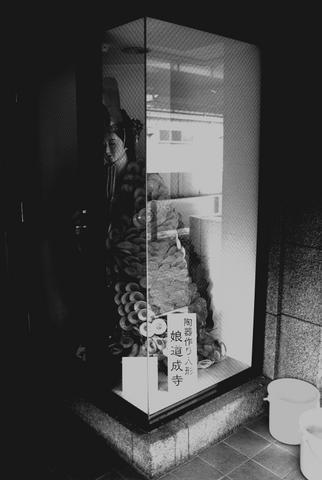 わざわざ散歩しに行く 大阪その5の画像