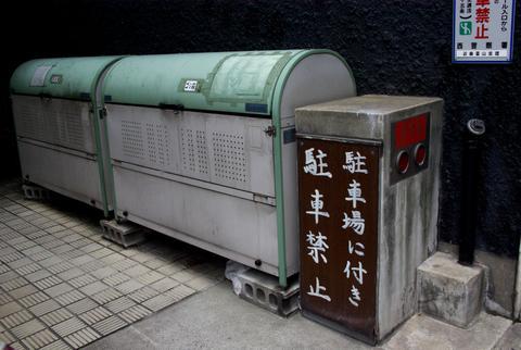 わざわざ散歩しに行く 大阪その9の画像