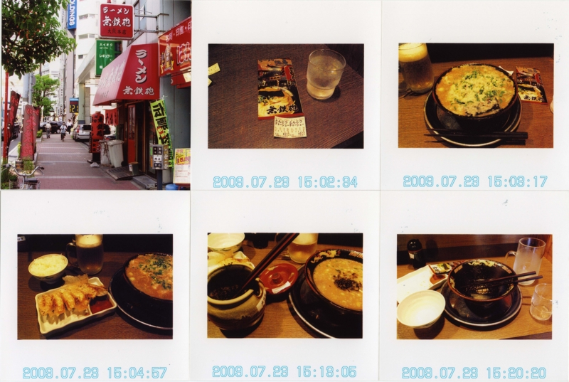 3:20 pm 「ラーメン 無鉄砲」の画像