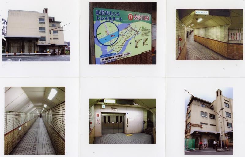 5:00 pm 「安治川隧道」の画像