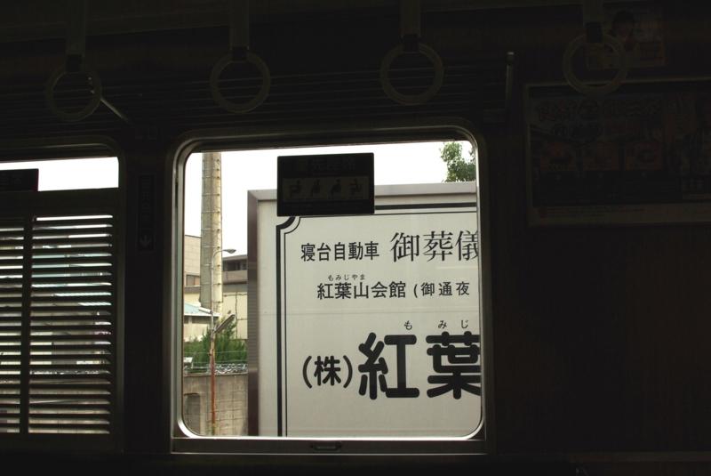12:12 中崎町さんぽ(「わざわざ・・・」大阪シリーズ)の画像