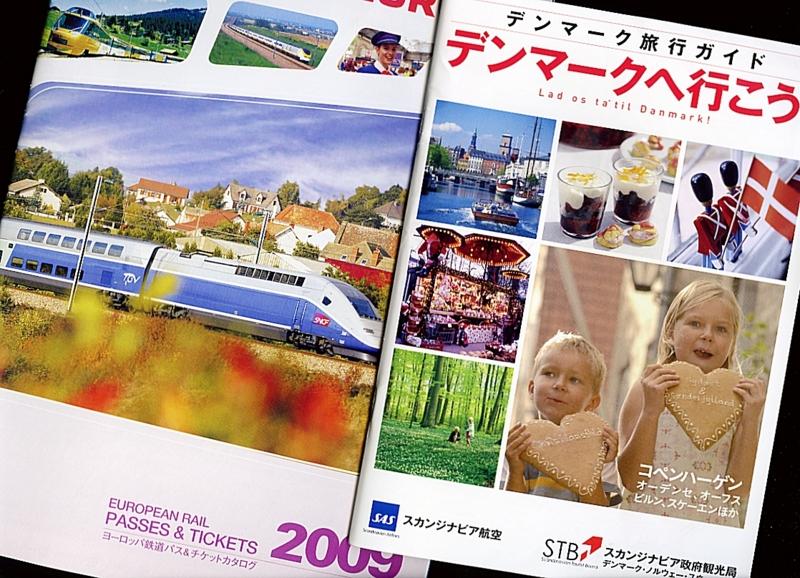 ロフトで、 中崎町さんぽ(「わざわざ・・・」大阪シリーズ)の画像