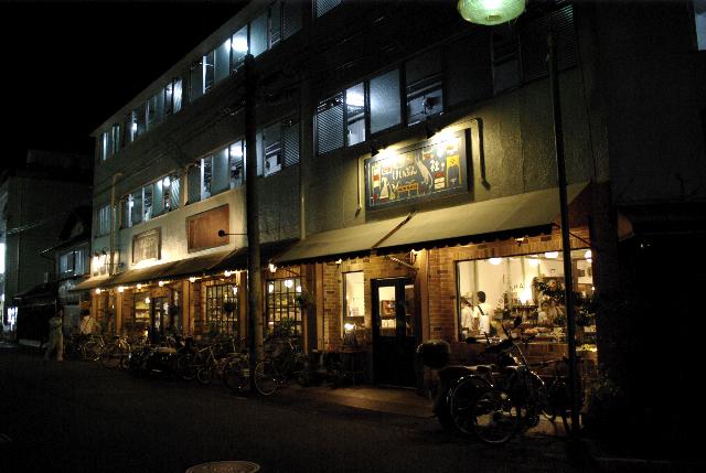 6:45 pm 恵文社 一乗寺店をあとにするの画像