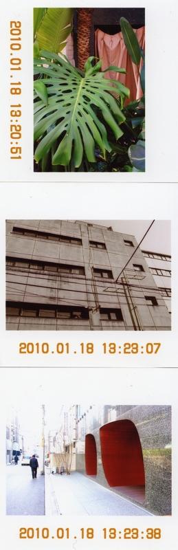 1:20 pm ~ 1:23 pmの画像