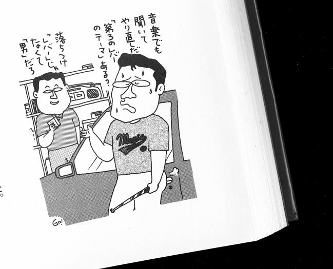 中野豪 氏の、の画像