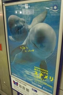 3:09 pm きょうの午前中のツッコミ at 大阪の画像