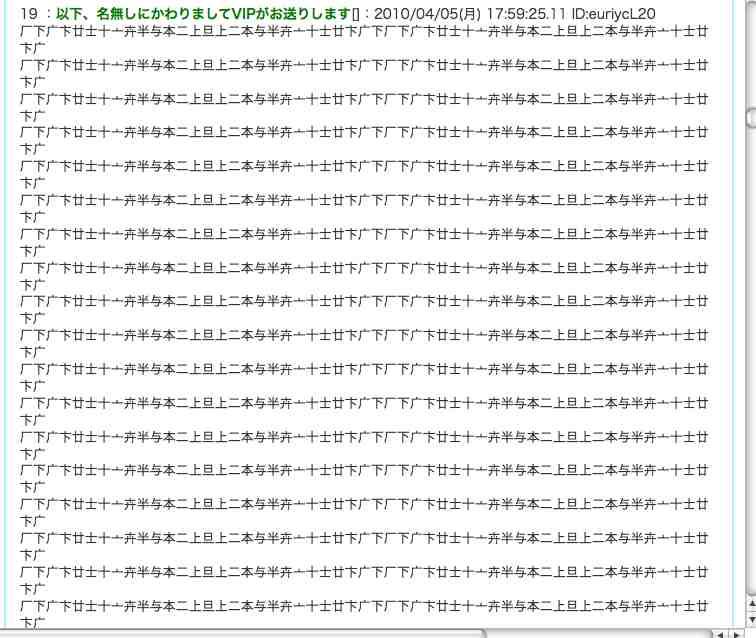 12:52 am 厂下广卞廿士十亠卉半与本二上旦の画像