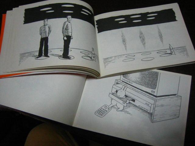 自殺うさぎの本の画像