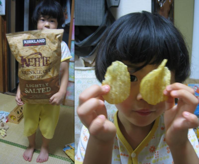 1kgのポテトチップスの画像
