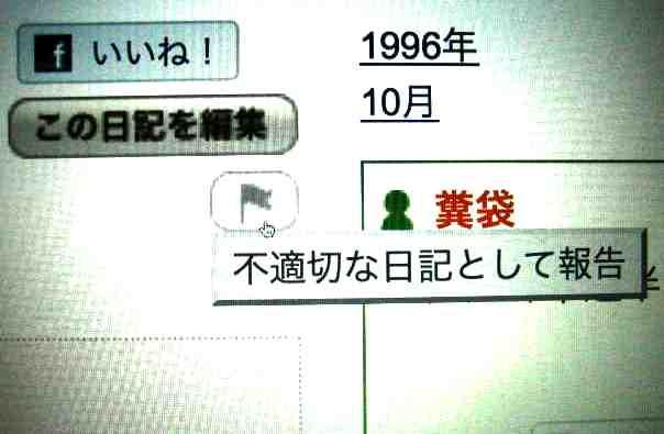前のプロフィールの画像