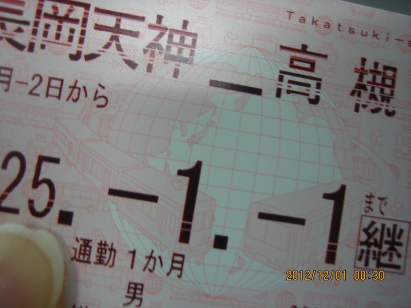 8:30 am 未来へのパスポートの画像
