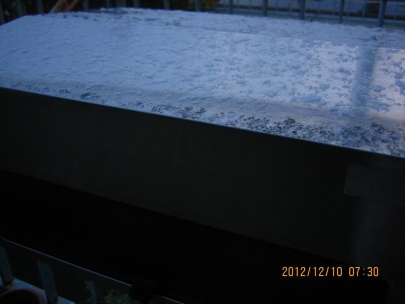 7:31 am 初冠雪だの画像