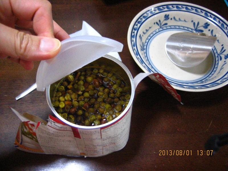 アルパインエア ミネストローネスープ 食べた方 1:07 pm 1:09 pm 1:12 pmの画像