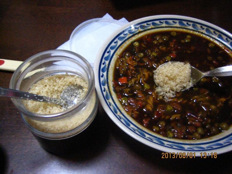 アルパインエア ミネストローネスープ 食べた方 1:15 pm 1:18 pm 1:29 pmの画像