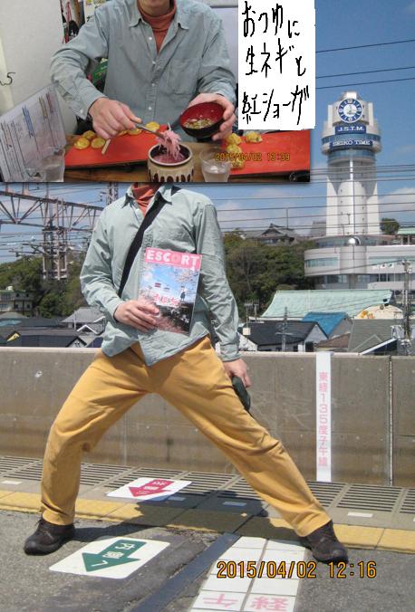 明石焼と日本標準時子午線の画像