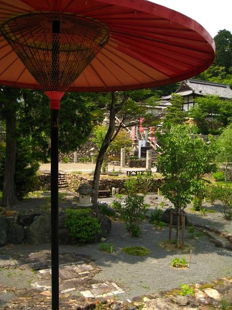 1:25 pm ~ 1:28 pm ~ 1:30 pm 柳谷観音 楊谷寺 へ、の画像