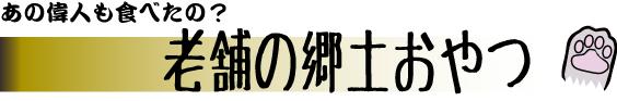f:id:quucyan:20151014115243p:plain