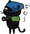 f:id:quucyan:20160523153635j:plain