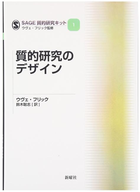 f:id:qweasdzxc-green:20170907151251p:plain