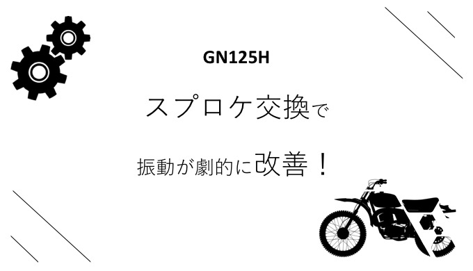 f:id:qweasdzxc-green:20181121004224j:plain