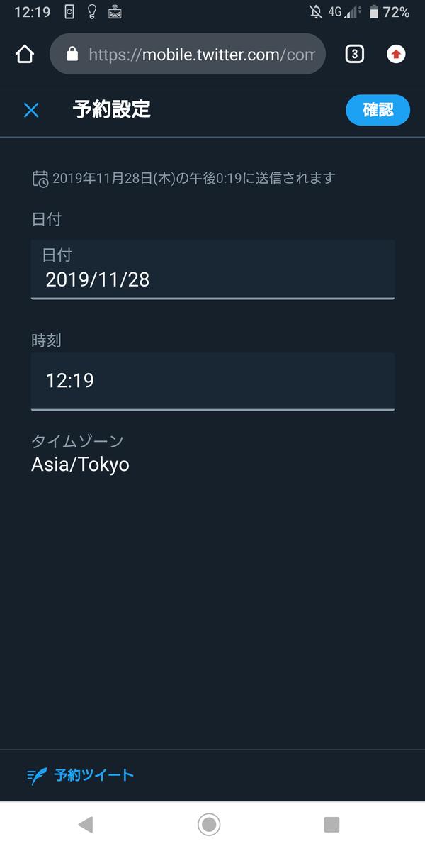 f:id:qxtn:20191123133759p:plain