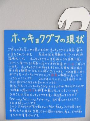 f:id:qyu:20091021113223j:image:left