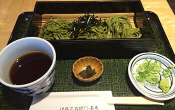 抹茶 圧倒的一位 京都