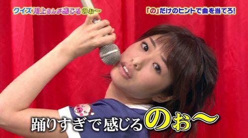 f:id:r-akiba0703:20160503191433p:plain