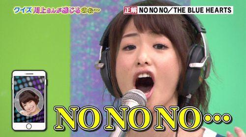 f:id:r-akiba0703:20160503191457p:plain