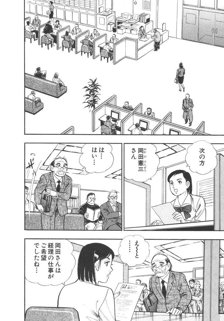 f:id:r-akiba0703:20160820065925j:plain