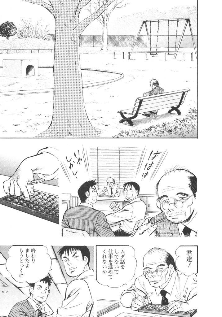 f:id:r-akiba0703:20160820065952j:plain
