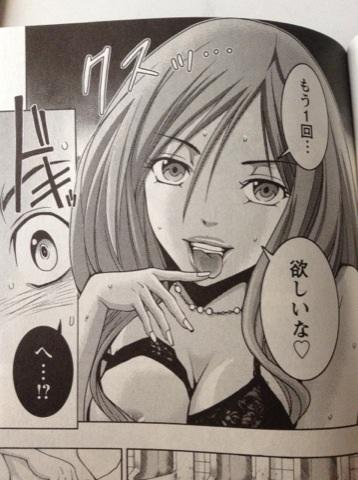 f:id:r-akiba0703:20160830140951j:plain