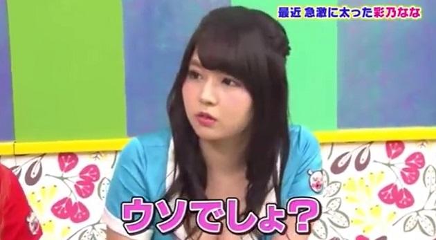 f:id:r-akiba0703:20160901040112j:plain