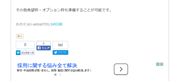 f:id:r-akiba0703:20160902143055p:plain