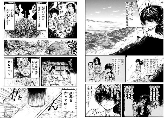 f:id:r-akiba0703:20160907093208j:plain