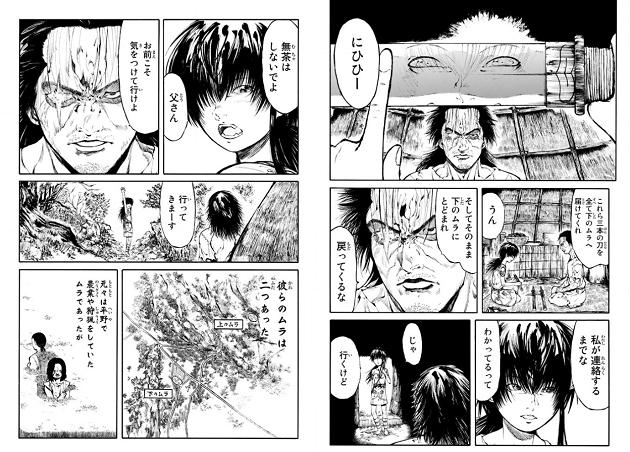 f:id:r-akiba0703:20160907093214p:plain