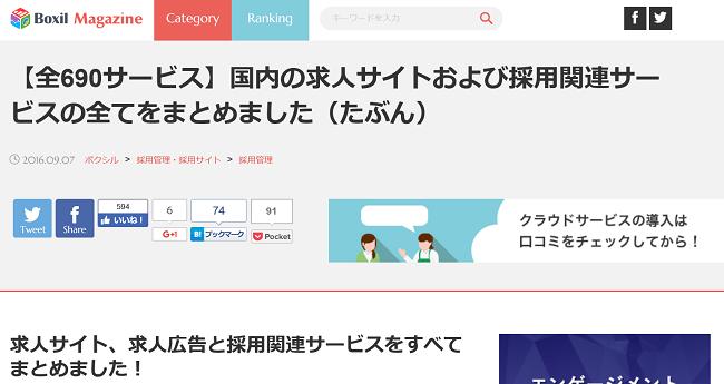 f:id:r-akiba0703:20160908103352p:plain
