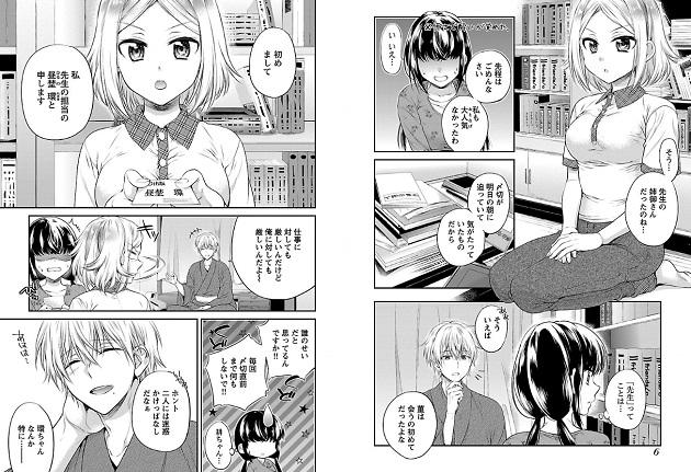 f:id:r-akiba0703:20160909134524j:plain