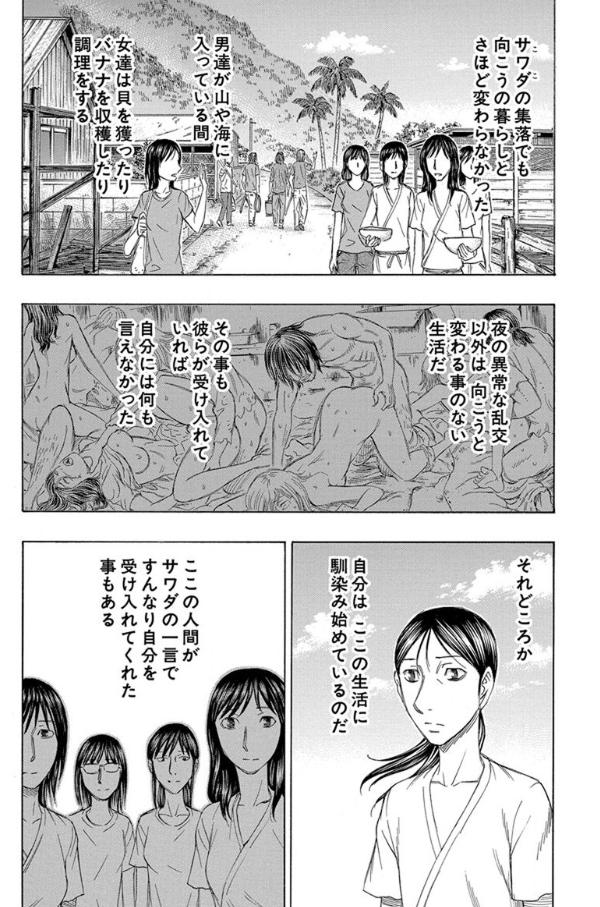f:id:r-akiba0703:20160909135621p:plain