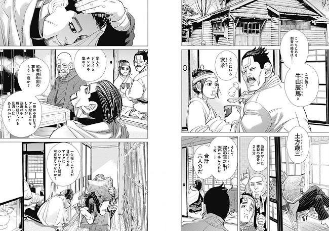f:id:r-akiba0703:20160924164436j:plain