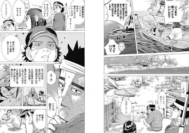 f:id:r-akiba0703:20160924164602j:plain