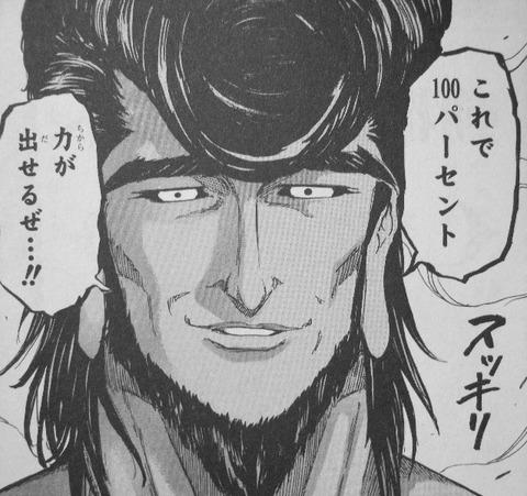 f:id:r-akiba0703:20160929190644j:plain