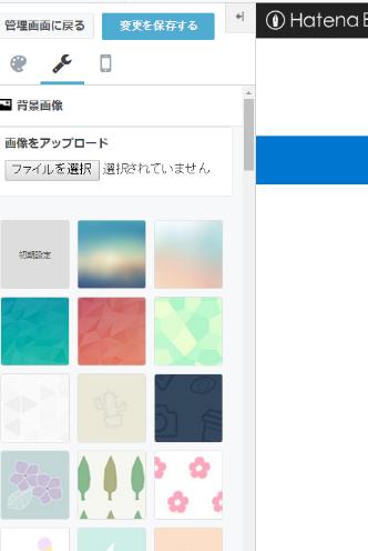 f:id:r-akiba0703:20161018233156p:plain