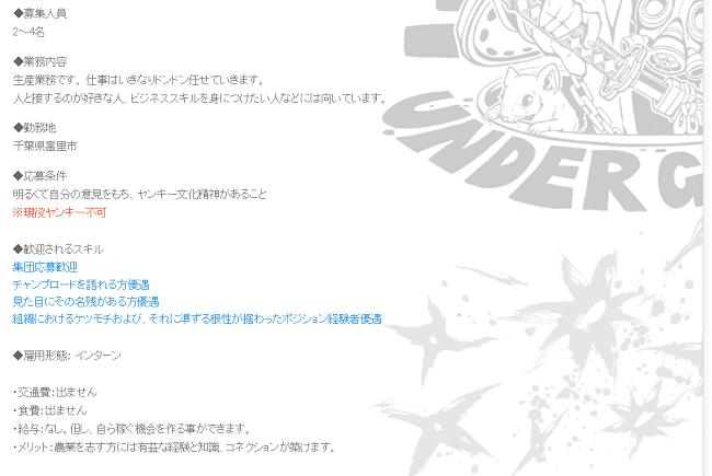 f:id:r-akiba0703:20161028020448p:plain